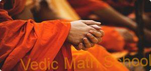 Vedic Math SchoolVedic Math School