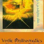 Vedic Math School Book