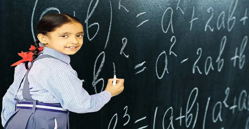 Vedic Math For Fifth Class