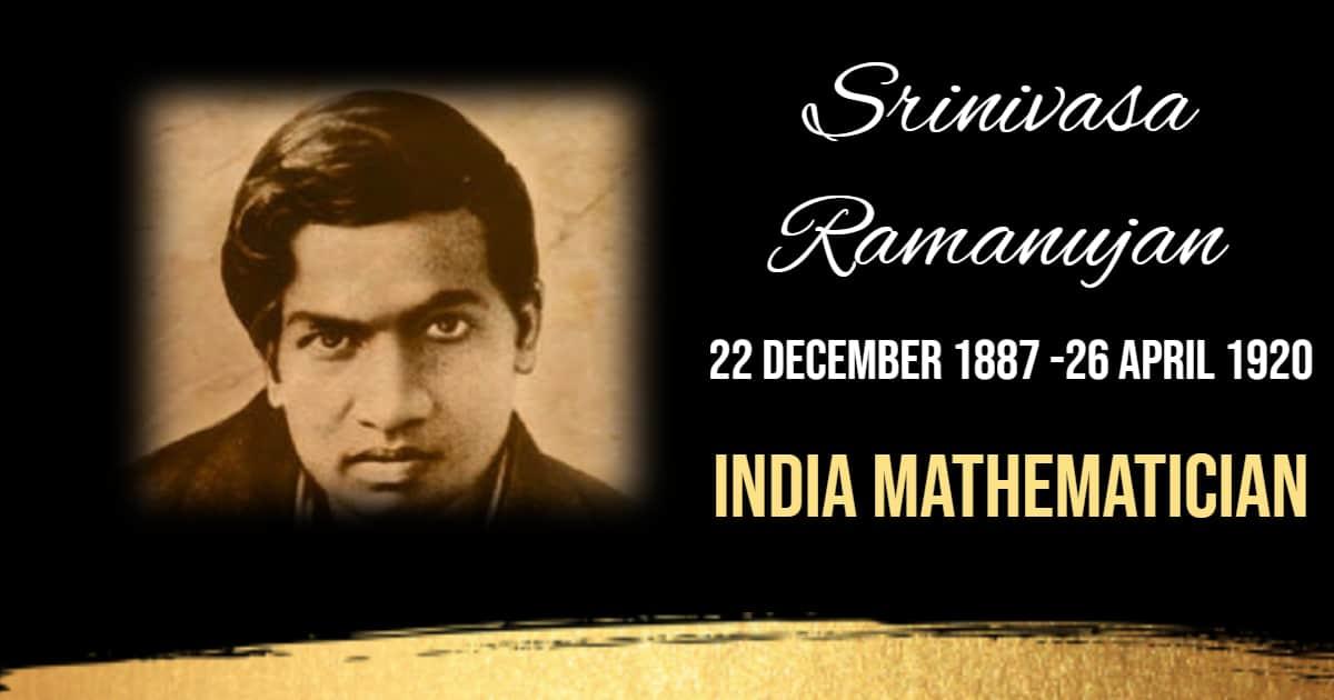 Srinivas Ramanujan