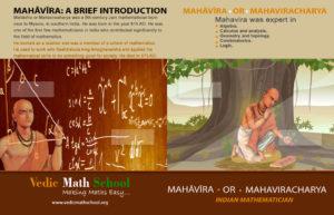 Mahavira vedic math school