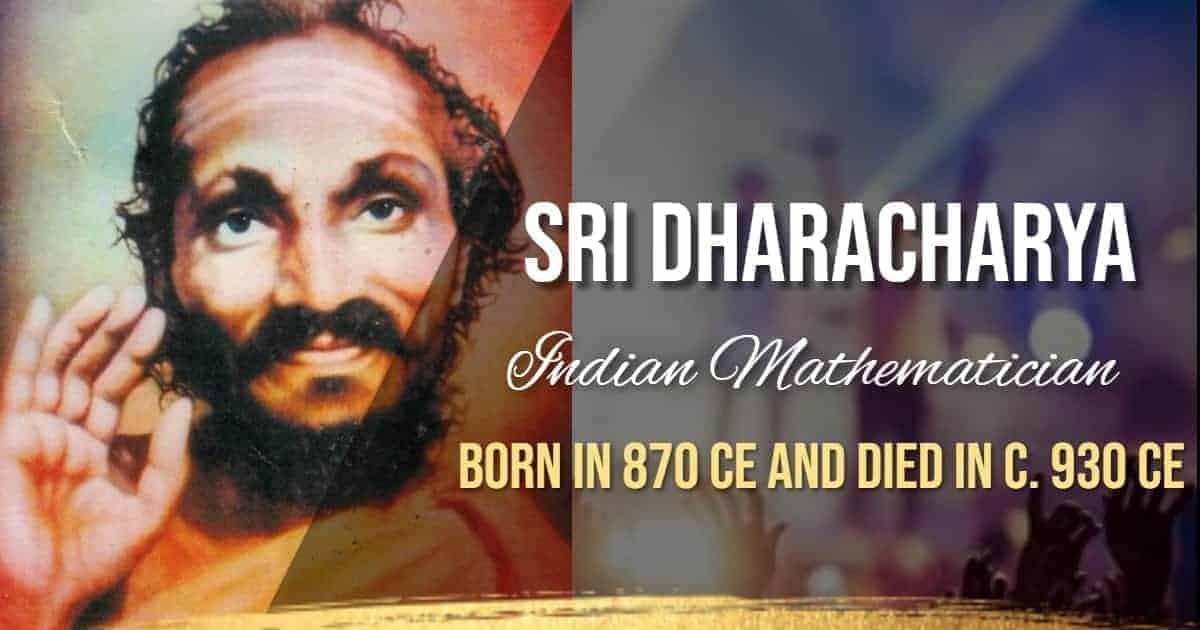 Sri Dharacharya