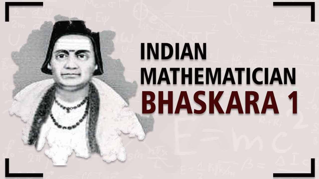 Bhaskara 1