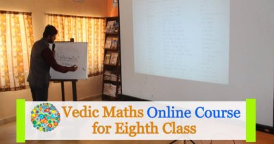 Vedic Mathematics Online Course for Eighth Class